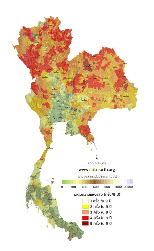 รูปภาพนี้มี Alt แอตทริบิวต์เป็นค่าว่าง ชื่อไฟล์คือ 3-7-8-Thailand-Drought-Hazard-mitrearth-629x1024.jpg